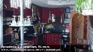 Продается 2-к квартира, 51 кв.м, 6/9 эт., Михайловское шоссе, 250 к 7