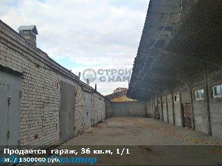 Продается  гараж, 36 кв.м, 1/1 эт., ул Товарный двор (станция Рязань-2), д. 28