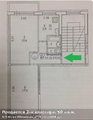 Продается 2-к квартира, 50 кв.м, 5/5 эт., ул Юбилейная, д. 16