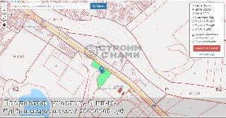 Продается  участок, 400 соток, Куйбышевское шоссе