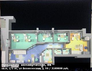 Продается  коммерческая, 86 кв.м, 1/5 эт., ул Вознесенская, д. 56