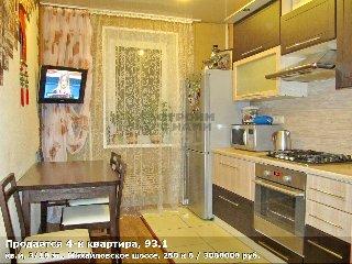 Продается 4-к квартира, 93.1 кв.м, 3/10 эт., Михайловское шоссе, 250 к 6