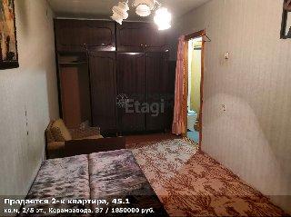 Продается 2-к квартира, 45.1 кв.м, 2/5 эт., Керамзавода, 37
