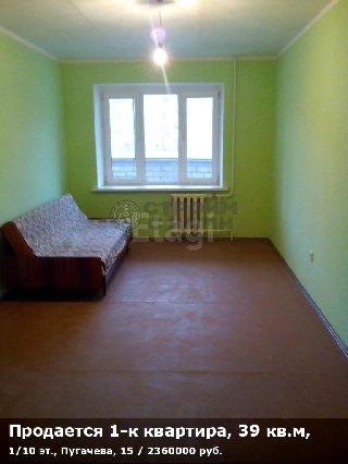 Продается 1-к квартира, 39 кв.м, 1/10 эт., Пугачева, 15