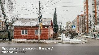 Продается  участок, 8 соток, ул Ленинского Комсомола, д. 66