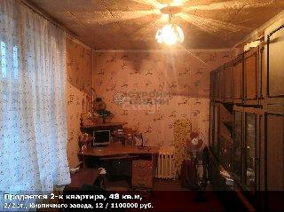 Продается 2-к квартира, 48 кв.м, 2/2 эт., Кирпичного завода, 12
