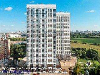 Продается 1-к квартира, 39 кв.м, 11/25 эт., ул Мервинская, д. 35