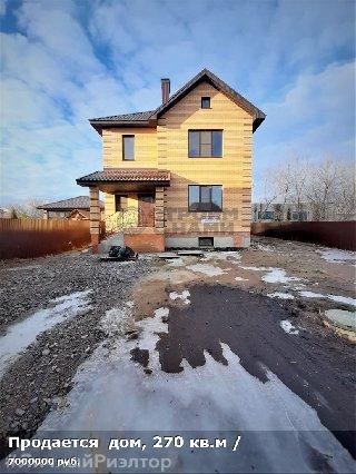Продается  дом, 270 кв.м, Школьная улица (поселок Семчино), д. 1И