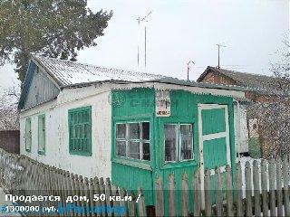 Продается  дом, 50 кв.м, Почтовая улица (поселок Дягилево), д. 16