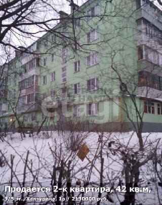 Продается 2-к квартира, 42 кв.м, 3/5 эт., Халтурина, 1а