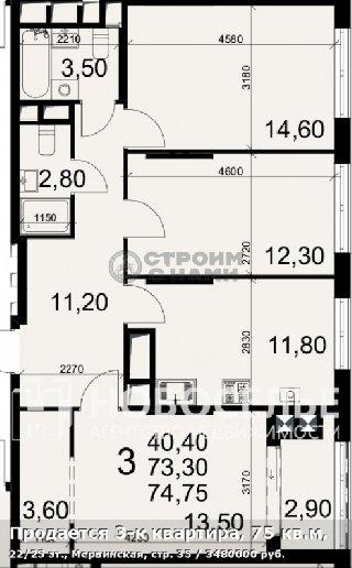 Продается 3-к квартира, 75 кв.м, 22/25 эт., Мервинская, стр. 35