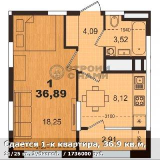 Сдается 1-к квартира, 36.9 кв.м, 11/25 эт., Зубковой,