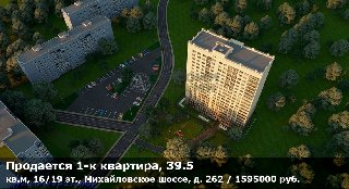 Продается 1-к квартира, 39.5 кв.м, 16/19 эт., Михайловское шоссе, д. 262