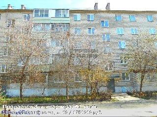 Продается 3-к квартира, 61 кв.м, 1/5 эт., ул Октябрьская, д. 60