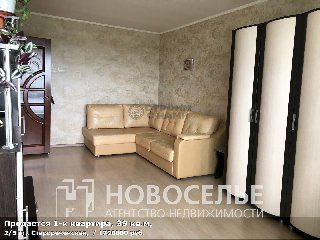 Продается 1-к квартира, 39 кв.м, 2/5 эт., Старореченская,