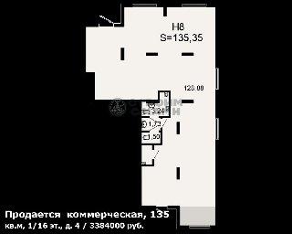 Продается  коммерческая, 135 кв.м, 1/16 эт., д. 4