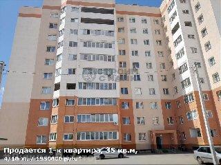 Продается 1-к квартира, 35 кв.м, 4/10 эт., Михайловское шоссе, д. 243 к 1