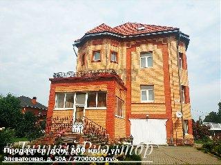 Продается  дом, 500 кв.м, ул Элеваторная, д. 50А