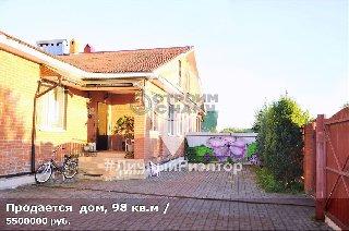 Продается  дом, 98 кв.м, 3-й Дягилевский проезд, д. 49