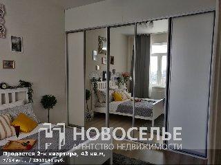 Продается 2-к квартира, 43 кв.м, 7/14 эт., ,