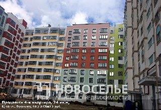 Продается 4-к квартира, 74 кв.м, 5/10 эт., Пугачева, 10