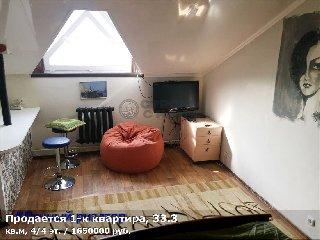 Продается 1-к квартира, 33.3 кв.м, 4/4 эт., ул Гайдара (поселок Солотча), д. 9