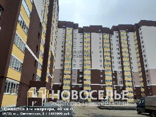 Продается 1-к квартира, 40 кв.м, 19/21 эт.,  Семченская, 3