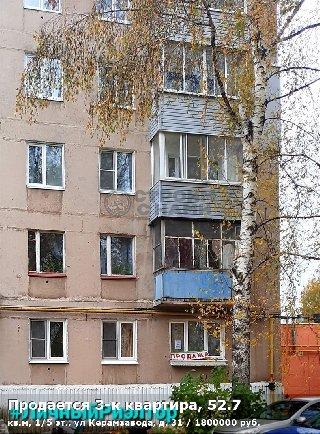 Продается 3-к квартира, 52.7 кв.м, 1/5 эт., ул Керамзавода, д. 31