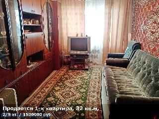 Продается 1-к квартира, 32 кв.м, 2/9 эт., Михайловское шоссе, д. 250 к 5