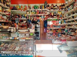 Продается  коммерческая, 17 кв.м, 1/10 эт., ул Сельских Строителей, д. 5В