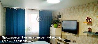 Продается 1-к квартира, 44 кв.м, 4/10 эт., Михайловское шоссе, д. 234 к 1