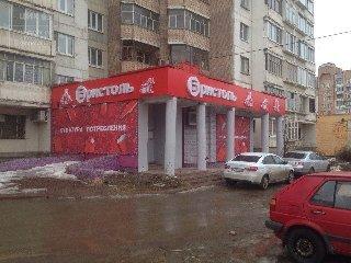 Продается  коммерческая, 180.8 кв.м, 1/10 эт., ул. Крупской, 18 к.1