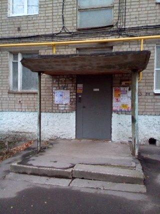 Продается 2-к квартира, 45.1 кв.м, 1/5 эт., ул. Кирпичного завода, 16
