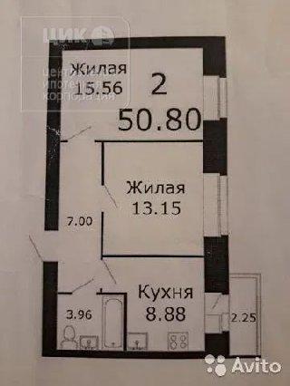Продается 2-к квартира, 50.8 кв.м, 10/16 эт., ул. Семчинская, К2
