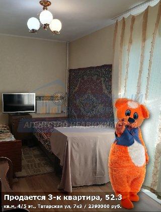 Продается 3-к квартира, 52.3 кв.м, 4/5 эт., Татарская ул, 7к3