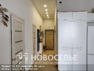 Продается 3-к квартира, 87 кв.м, 23/26 эт., Гоголя, 55