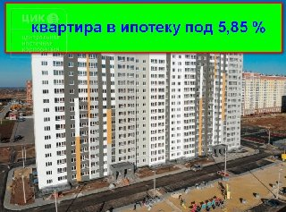Продается 1-к квартира, 43 кв.м, 16/20 эт., ул. Семчинская, 3 к.2