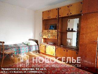 Продается 1-к квартира, 31 кв.м, 4/5 эт., 1-я Красная, 28