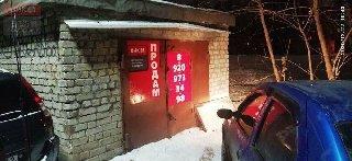 Продается  гараж, 24 кв.м, ул. Юбилейная, 2