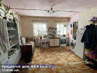 Продается  дом, 63.6 кв.м, Советская улица (поселок Семчино), д. 2