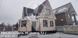 Продается  дом, 90 кв.м, д. 12