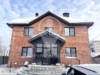 Продается  дом, 327 кв.м, Льговский проезд, д. 2