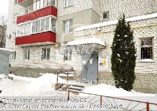 Продается  коммерческая, 53 кв.м, 1/10 эт., ул Комбайновая, д. 22 к 1