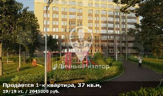 Продается 1-к квартира, 37 кв.м, 19/19 эт., Михайловское шоссе, д. 1 стр 1