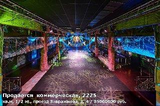 Продается  коммерческая, 2225 кв.м, 1/2 эт., проезд Завражнова, д. 4