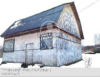 Продается  дом, 84.5 кв.м