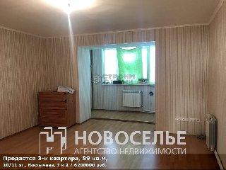 Продается 3-к квартира, 89 кв.м, 10/11 эт., Костычева, 7 к 2