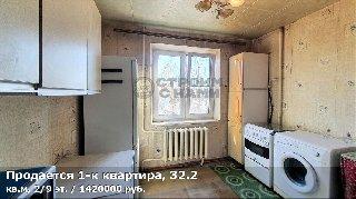 Продается 1-к квартира, 32.2 кв.м, 2/9 эт., Михайловское шоссе, д. 240 к 1