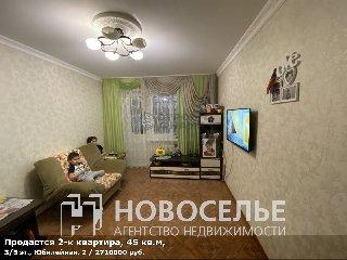 Продается 2-к квартира, 45 кв.м, 3/5 эт., Юбилейная, 2