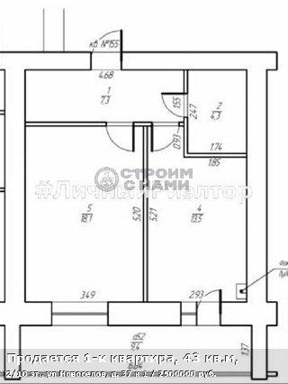 Продается 1-к квартира, 43 кв.м, 2/10 эт., ул Новоселов, д. 37 к 1
